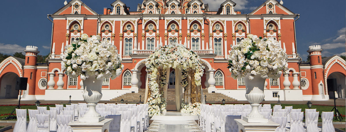 Усадьбы, дворцы и банкетные залы для свадеб