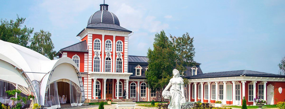 Резиденция Шенонсо для свадеб